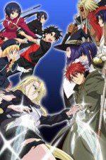 Uq Holder!: Mahou Sensei Negima! 2: Season 1
