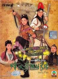 Lady Fan (2004)