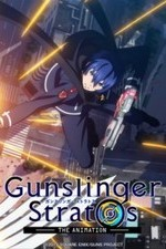 Gunslinger Stratos: The Animation: Season 1