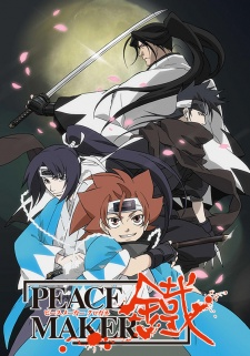 Peace Maker Kurogane (sub)