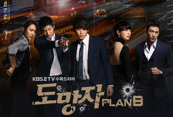 Fugitive Plan B.special