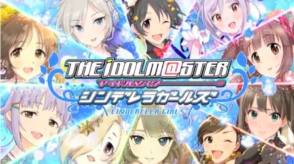 The Idolm@ster Cinderella Girls: Season 1