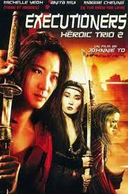 The Heroic Trio 2