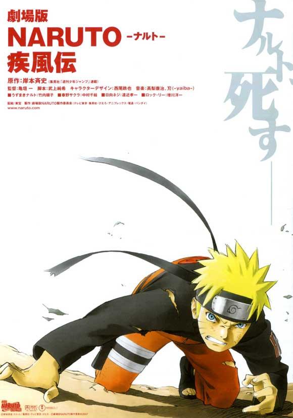 Naruto Shippûden: The Movie