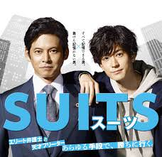 Suits (jp)