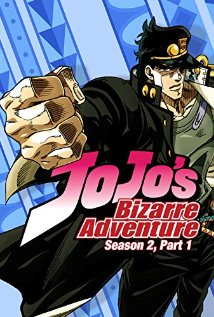 Jojo No Kimyô-na Bôken: Season 1