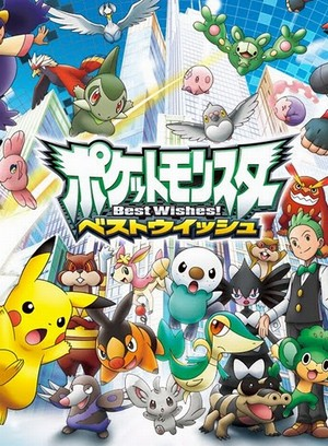Pokemon: Best Wishes!: Season 2