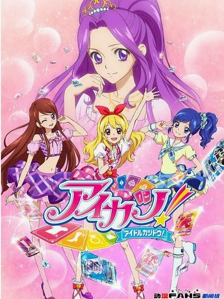 Aikatsu!: Season 4