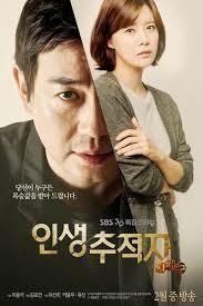 Life Tracker Lee Jae Goo