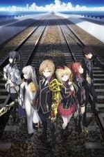 Qualidea Code: Season 1