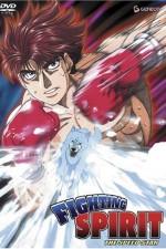 Fighting Spirit: Season 1
