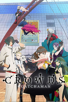 Gatchaman Crowds: Season 2