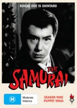The Samurai Season 9