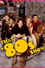 That '80s Show: Season 1