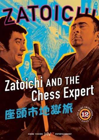 Zatoichi And The Chess