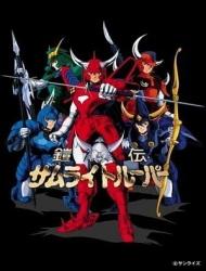 Ronin Warriors (dub)
