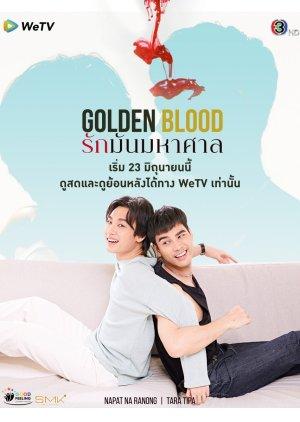 Golden Blood (2021)