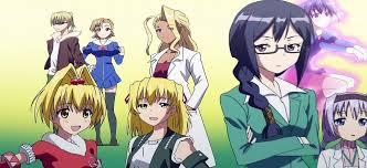 Ultimate Otaku Teacher: Season 1