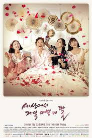Mother Of Mine (2019)
