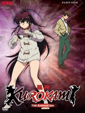 Kurokami: The Animation: Season 1