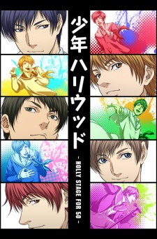Shounen Hollywood - Holly Stage For 50