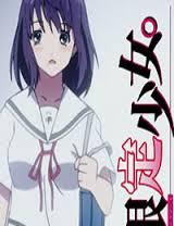 Hatsukoi Limited: Gentei Shoujo