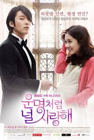 Fated To Love You (2014)