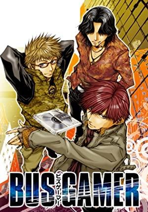Bus Gamer 03