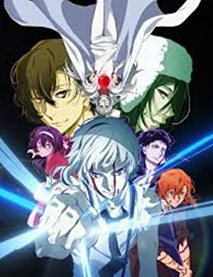 Bungou Stray Dogs: Ova