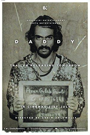 Daddy 2017