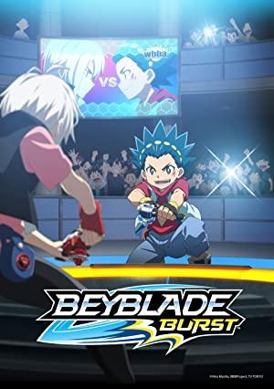 Beyblade Burst Gachi (dub)