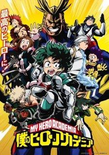 Boku No Hero Academia 2nd Season (dub)