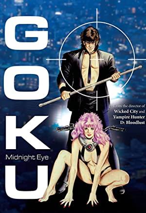 Goku Ii Midnight Eye (sub)