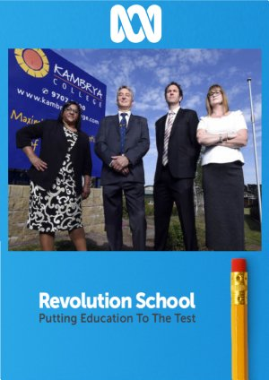 Revolution School: Season 1