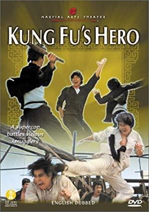 Ying Han Gong Fu Ben