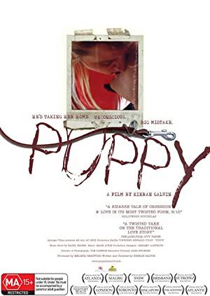 Puppy 2005