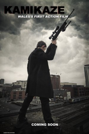 Kamikaze (2015)