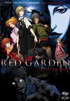 Red Garden Dead Girls (dub)