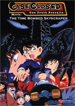 Detective Conan: Season 2