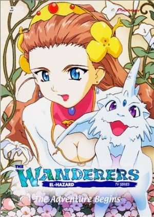 El Hazard: The Wanderers (dub)