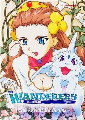 El Hazard: The Wanderers (dub)