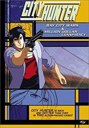 City Hunter: Bay City Wars (sub)