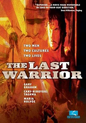 The Last Warrior 1989