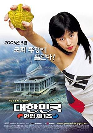 Saphirblau Movie2k