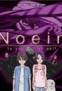 Noein: To Your Other Self (dub)