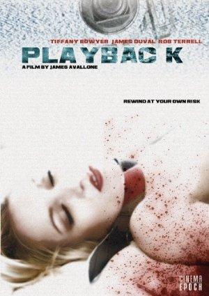 Playback (2010)