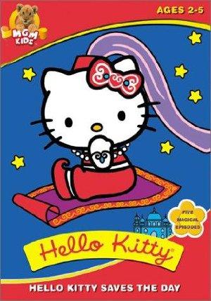 Hello Kitty's Furry Tale Theater