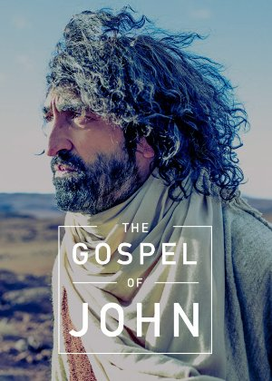 The Gospel Of John 2014