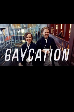 Gaycation: Season 1