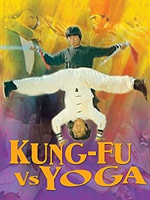 Lao Shu La Gui